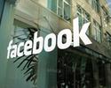 Wiadomości: Facebook zakazuje reklam kryptowalut. Mocno spóźniona reakcja