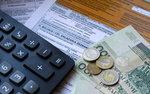 Jednolity Plik Kontrolny. Od stycznia nowe zasady kontroli podatkowej w małych i średnich firmach