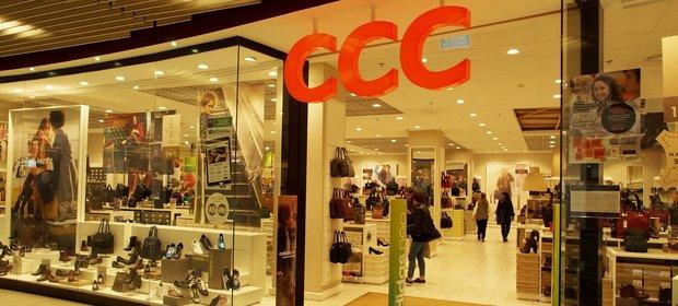 Spółka CCC jest notowana na warszawskiej giełdzie od 2004 roku