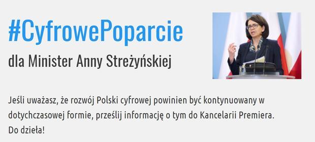 Minister Anna Streżyńska od dłuższego czasu wymieniana jest w gronie ministrów, którzy stracą stanowisko w ramach rekonstrukcji rządu
