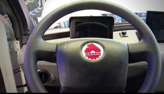 Nowy samochód elektryczny Ursusa. Byle nie powtórzyła się wpadka jak z autobusami