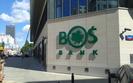 Kolejny bank wypowiedział kredyty Vistalowi. Do spłaty 10 mln zł