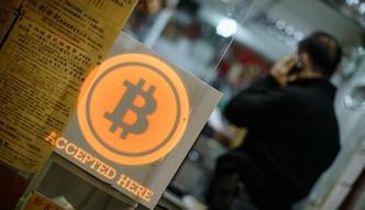 Bitcoin w dół o nawet 20 proc. 250 mld dol. wyparowało z kryptowalut