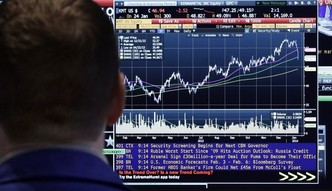 Koniec serii rekordów Wall Street. Pierwszy spadek na rynku pracy od siedmiu lat