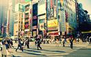 Tokio 2020. Igrzyska olimpijskie impulsem dla japońskiej gospodarki
